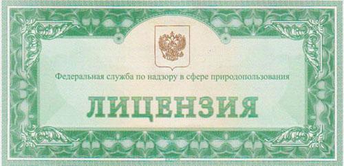 лицензия на вывоз мусора